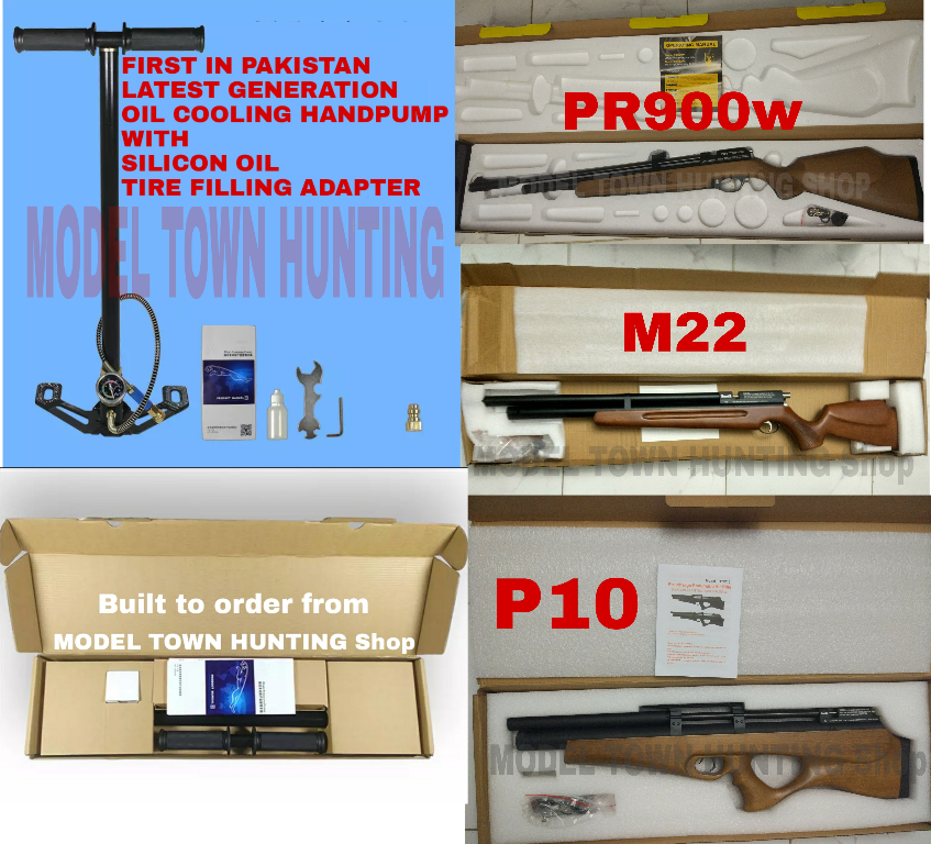 SPA : MODEL TOWN HUNTING SHOP, Your OneStop Shop for all PCP
